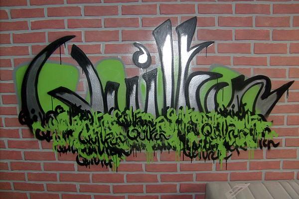 GRAFF CHAMBRE 3